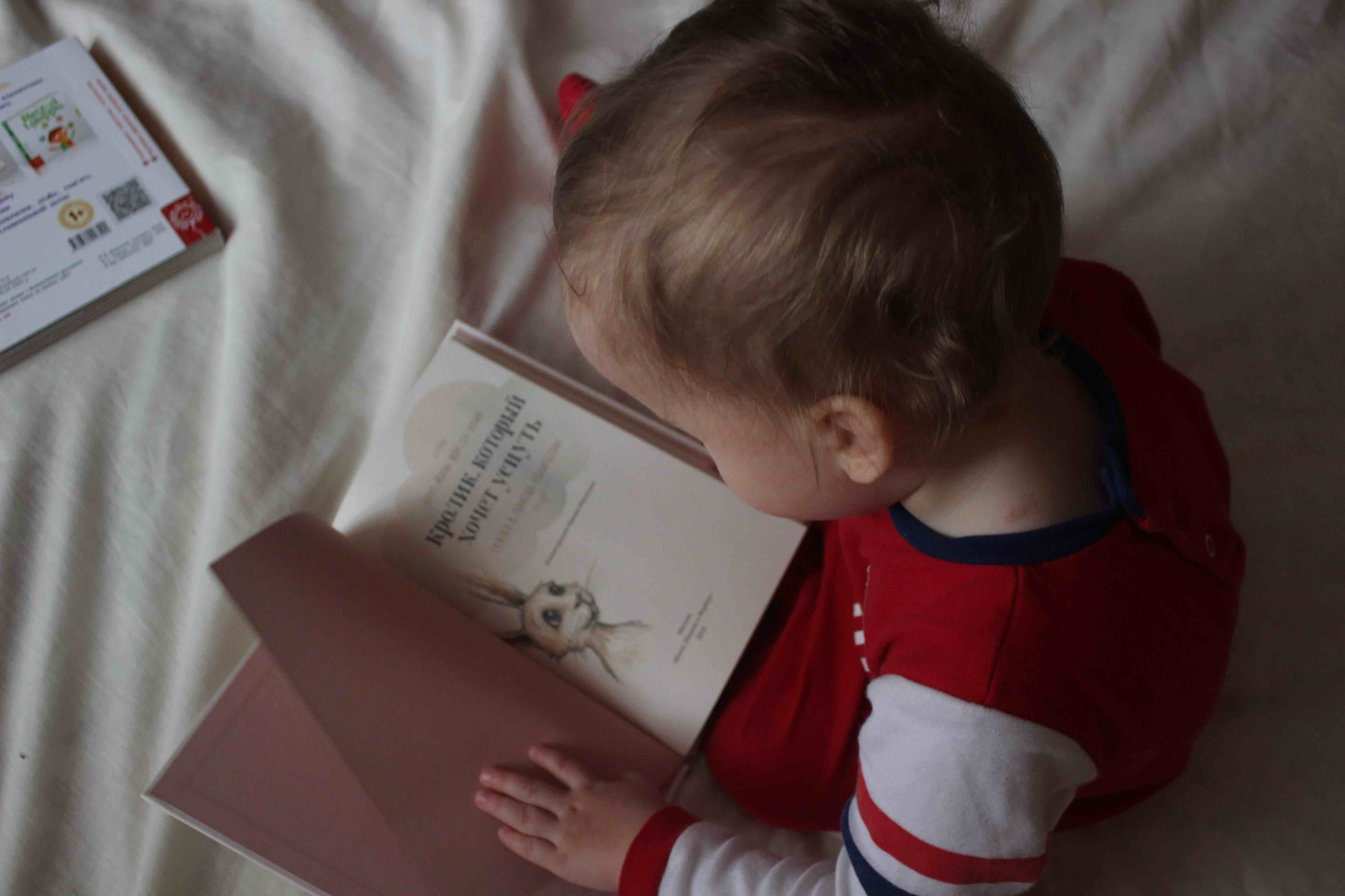 baby reading cyrillic